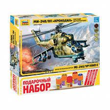 Сборная модель <b>Звезда</b> 7293П Вертолет Ми-24В/ВП 270 дет ...
