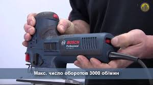 <b>Лобзик BOSCH GST 160</b> CE Professional - YouTube