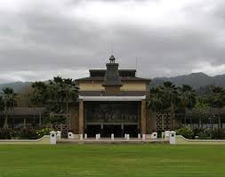 brigham hawaii admissions acceptance rate sat scores