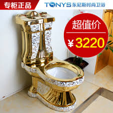 gold foil toilet seat. buy quality gold toilet color decorative pattern seat in cheap price on alibaba.com foil