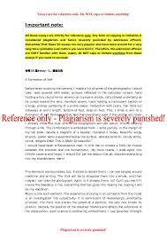 mson nursing philosophy essay society edu essay mson nursing philosophy essay society