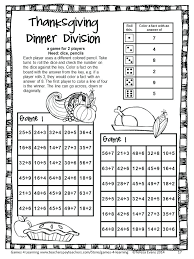 thanksgiving math coloring pages pdf thanksgiving math coloring multiplication worksheets worksheets for all and share