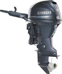 yamaha outboards. commercial discounts yamaha outboards