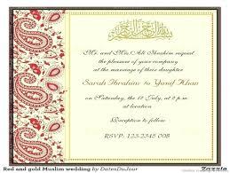 Islamic Wedding Invitations Samples Template Invitation Card