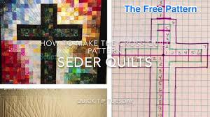Cross Quilt Pattern Adorable Free Pattern For Cross Of Many Squares Quilt By SederQuilts YouTube