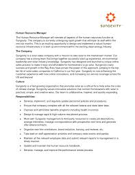 Cover Letter Examples Entry Level Human Resources 100 Cover