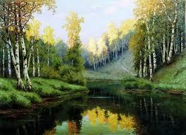 озеро Пейзаж с лесным озером Лесное озеро Пейзаж с лесным озером