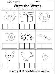 Cvc worksheets for teaching and learning in the classroom or at home. Free Cvc Words Writing Worksheet Free4classrooms