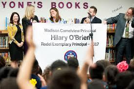 2017 Exemplary Principals Bios — Office of Maricopa County School  Superintendent Steve Watson
