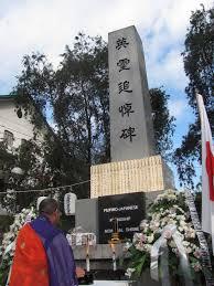 「フィリピン戦没者の碑」の画像検索結果