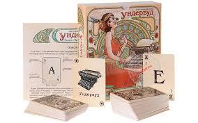 Настольная <b>игра</b> Ундервуд купить можно тут - Мосигра Москва