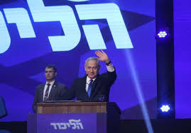 Benjamin Netanyahu vows to build a new government - Israel ...