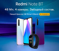 <b>Смартфон Xiaomi Redmi Note</b> 8T - Москва