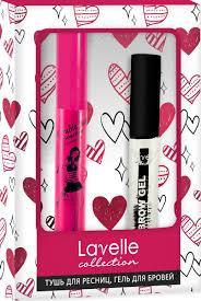 <b>Набор</b> подарочный LavelleCollection тушь для ресниц + гель для ...