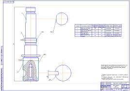 Курсовой проект Процесс восстановления оси фильтра центробежной  Курсовой проект Процесс восстановления оси фильтра центробежной очистки масла двигателя КАМАЗ 740