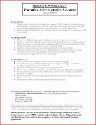 Administrative Assistant Resume Samples Best Of 41 Design Summary A