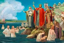 христианства на Руси кратко Принятие христианства на Руси кратко