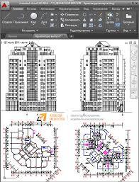 Скачать готовые проекты чертежи домов в Автокаде проект дома в автокаде скачать бесплатно