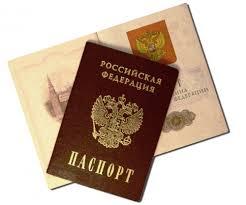 Крымчанам могут упросить процедуру получения гражданства РФ