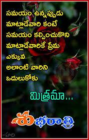 74175700 Good Night Saved By Sriram