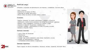 DANIEL ALBERTO MACKENZIE CONFORME - Ecuador | Perfil profesional ...