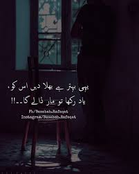 39 Images About Zindagi Iss Tarah On We Heart It See More About