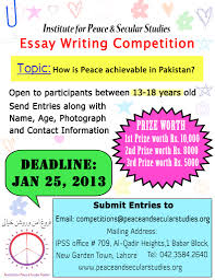 essay writing competition how is peace achievable in  essay writing competition how is peace achievable in