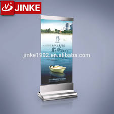 Steel Stands For Display Advertising Poster Stands For Retail Store Advertising Poster 97