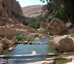 Resultado de imagem para Wadi Kelt