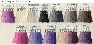 Paternayan Persian Yarn Color Chart Paternayan Persian Yarns