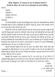 essay on importance of hard work in hindi coursework writing service essay on importance of hard work in hindi