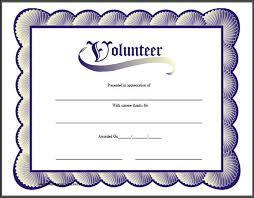 27 Best Printable Certificate Of Appreciation Templates Sample