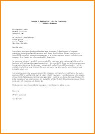 Example Of Internship Cover Letter 12 13 Summer Internships Cover Letter Sample