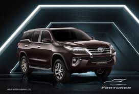 IMC launching all-new diesel Toyota Fortuner today - News/Articles ...