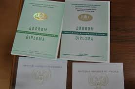 Вузы ДНР учиться дорого и бесперспективно Новости Донбасса  Дипломы т н quot ДНР quot