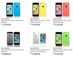 iphone 5c price. cost of a iphone 5c photo - 3 price