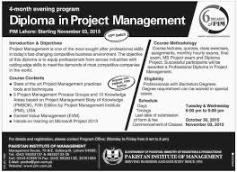 diploma in project management admission in institute of  diploma in project management admission in institute of management lahore
