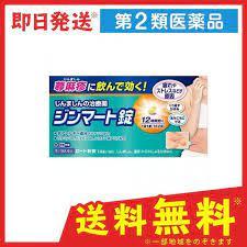 蕁 麻疹 市販 薬