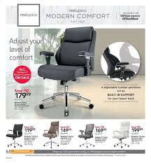 office depot flyer 06 09 2019 06 15 2019 s products furniture