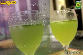 fresh mint lemon drink masala tv recipe lemon drink fresh mint beverages