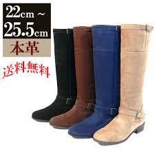 women s boots leather side zip ankle belt