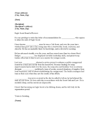 Eagle Scout Recommendation Letter Example Eskindria Com