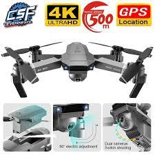 2020 <b>NEW SG907 Pro</b> Drone Quadcopter <b>GPS</b> 5G WIFI 4k HD ...