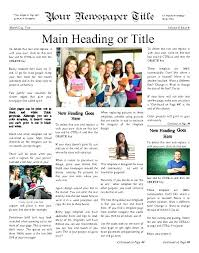 Old Fashioned Newspaper Article Template True Newspaper Project Template Article Old New Fashioned