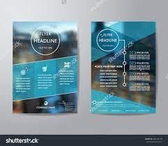 Advertisement Brochure Advertisement Brochure Templates Free My Best Templates 9