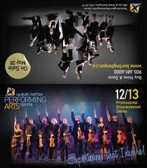 2012 2013 Season Brochure By The Burlington Performing Arts