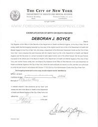 Print Divorce Papers Cool Exemplified Copy Wikipedia