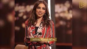 Hia TV - وداعاً أجمل مذيعات العرب صابرين بورشيد