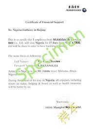 Certification Of Employment Letter Template Derbytelegraph Co