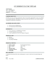 how to put nanny on resume resume another name for nanny on resume write  objective for .